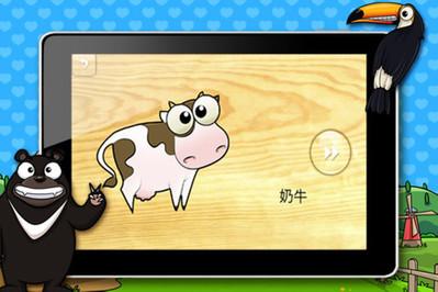 【宝宝拼图:动物下载_官方下载】苹果版-手机中国