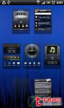 HTC Desire(G7)