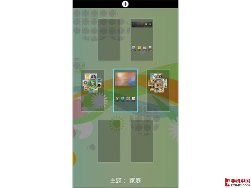 摩托罗拉XT615手机功能界面第5张
