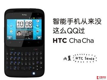 HTC A810e(ChaCha)