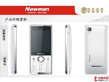 纽曼M9白色
