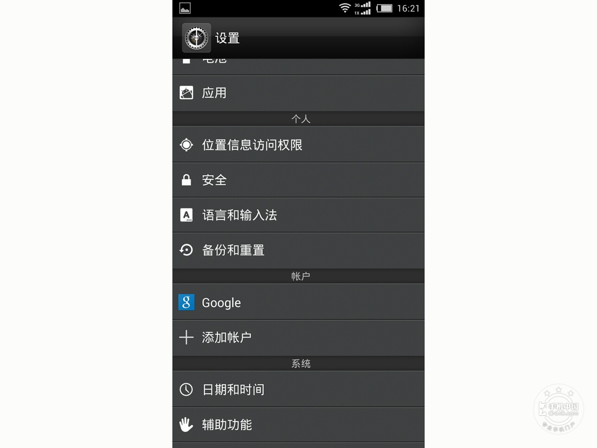 努比亚小牛Z5Mini手机功能界面第6张