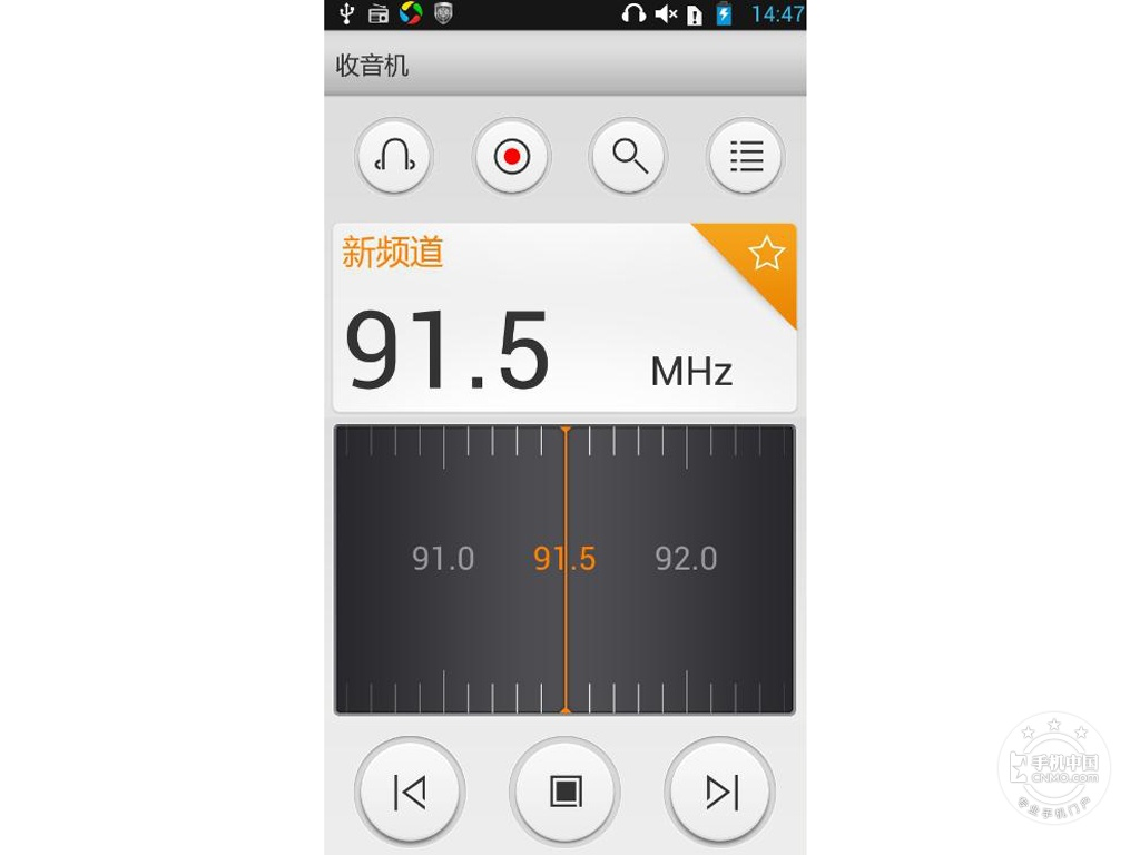 联想S898t手机功能界面第7张