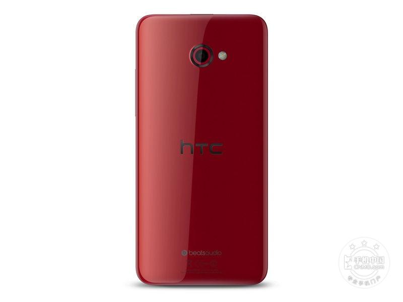 HTC 901e(Butterfly s单卡版)