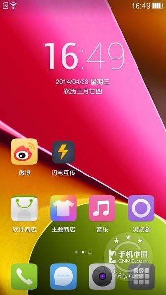 一加手机(16GB/移动版)手机功能界面第4张