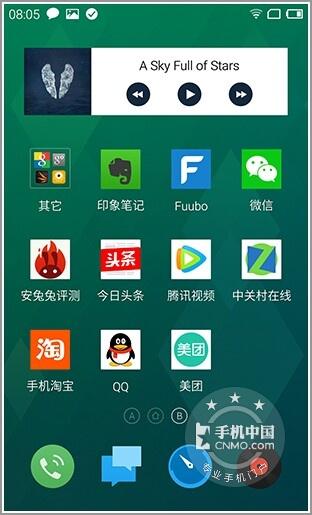 魅族MX4(联通4G/32GB)手机功能界面第1张