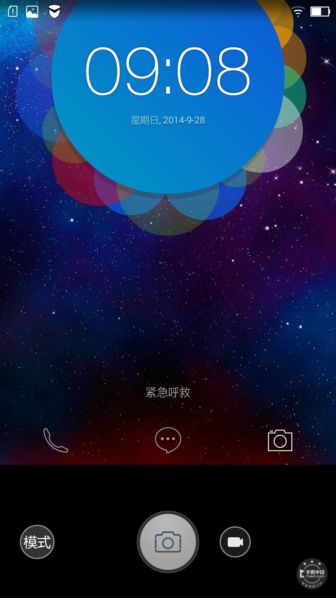 联想VIBEX2(联通4G)手机功能界面第5张