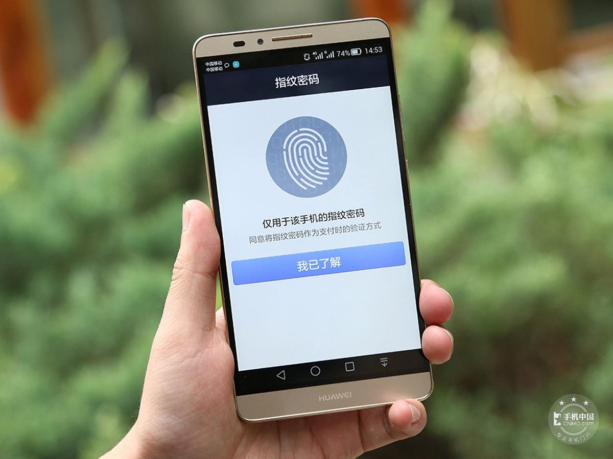 华为AscendMate7(标准版/移动4G)手机功能界面第5张