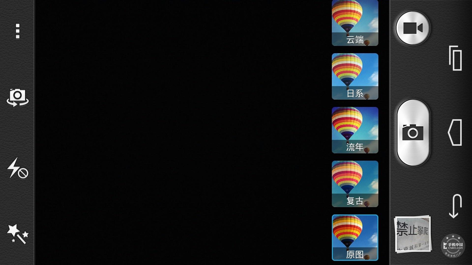 荣耀6(移动4G/16GB)手机功能界面第3张