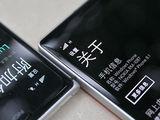 诺基亚Lumia 930产品对比第5张图