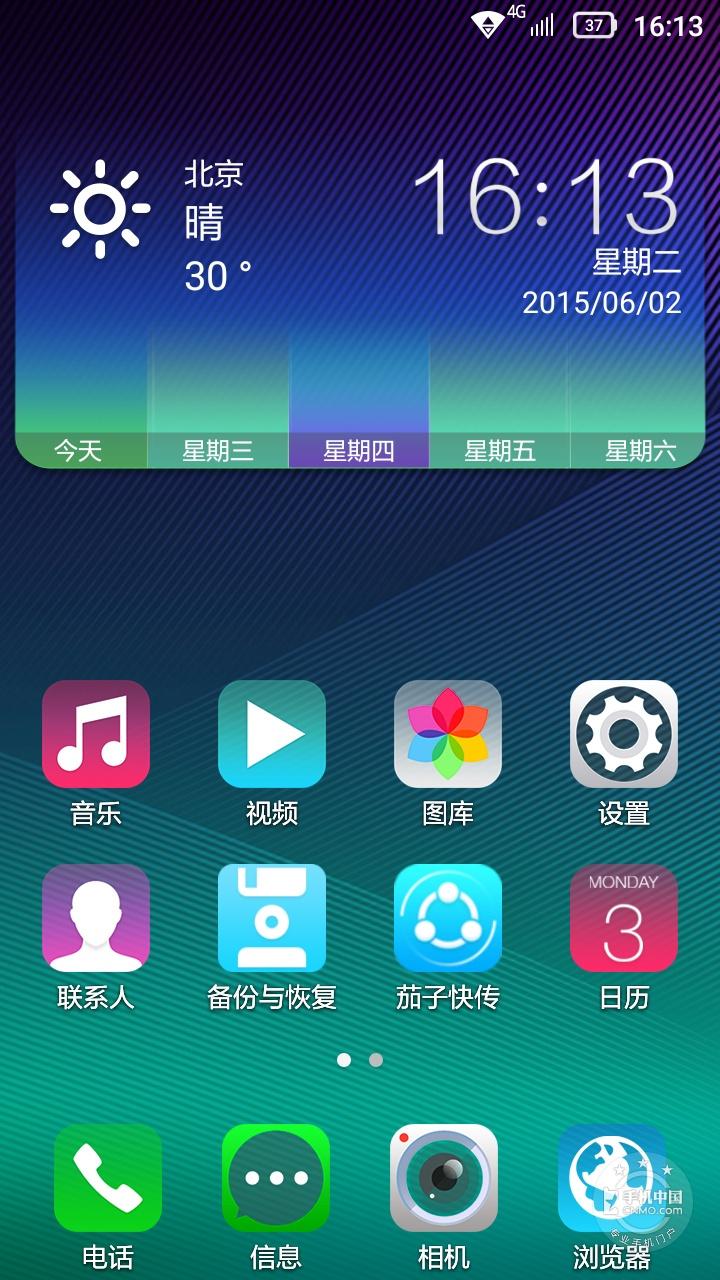 联想黄金斗士S8畅玩版(移动4G/8GB)手机功能界面第1张