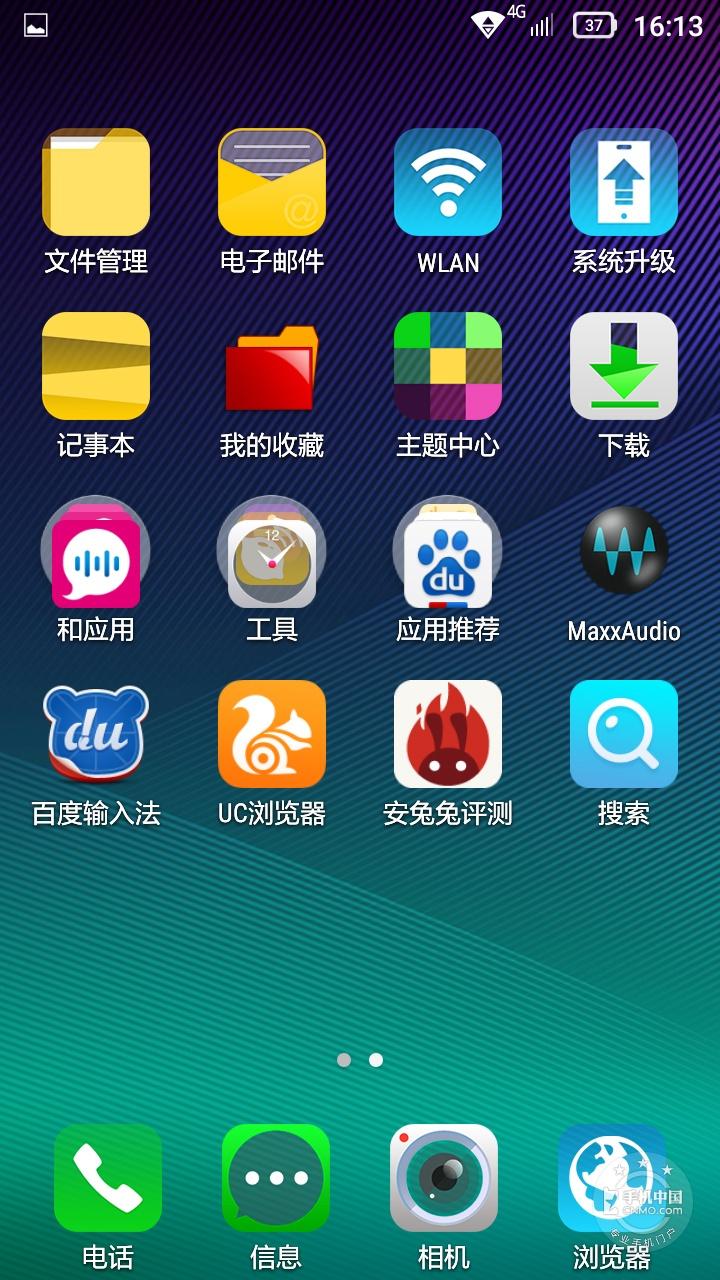 联想黄金斗士S8畅玩版(移动4G/16GB)手机功能界面第2张
