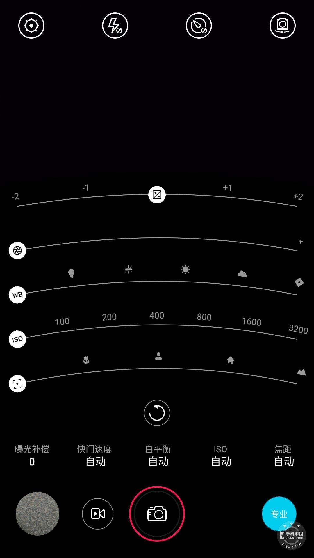 努比亚Z9Max(全网通)手机功能界面第8张