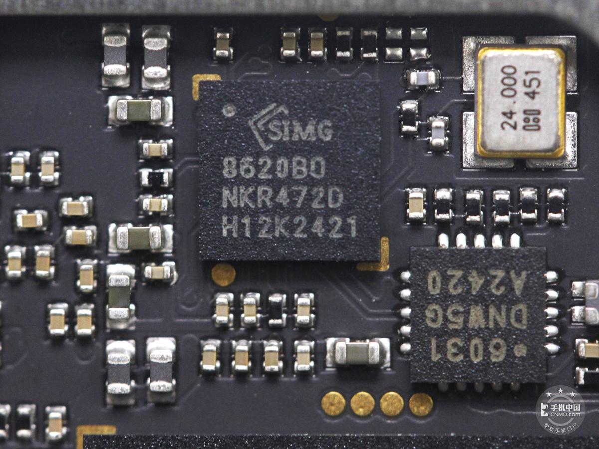 努比亚Z9Max(全网通)拆机图赏第7张