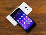 金立S7(16GB)产品对比第2张图