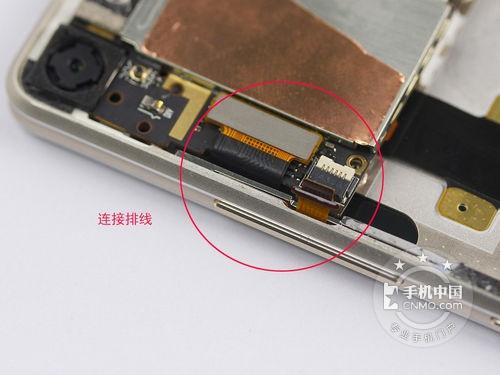 【金立s7 32gb手机拆机图赏图片-2159771】手机中国
