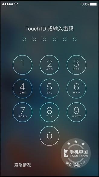 苹果iPhone6sPlus(128GB)手机功能界面第1张