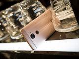 乐视超级手机2 Pro(标准版)整体外观第3张图