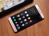 乐视超级手机2 Pro(标准版)整体外观第7张图
