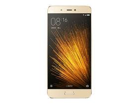 小米手机5(高配版)