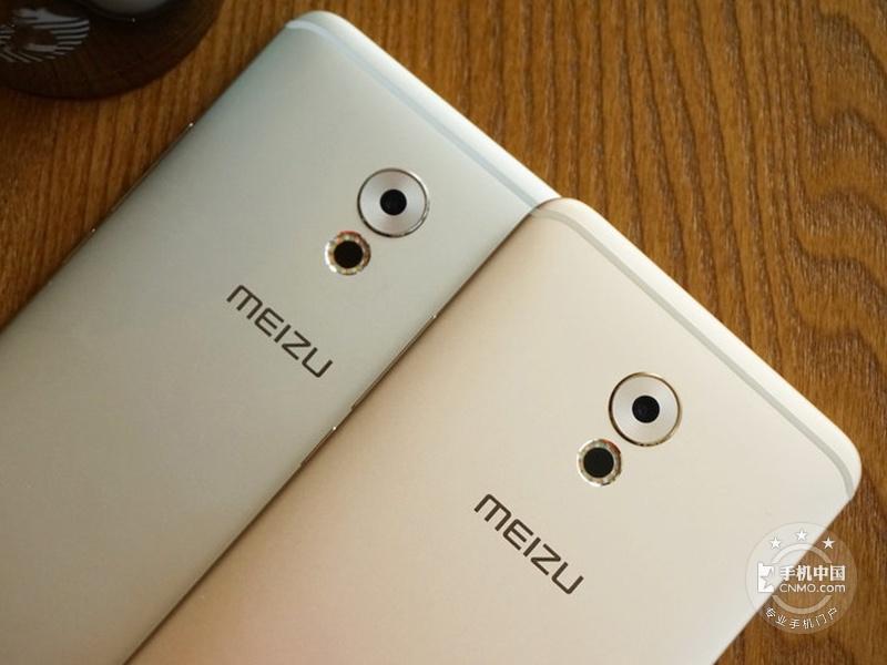魅族PRO6Plus(64GB)产品对比第5张