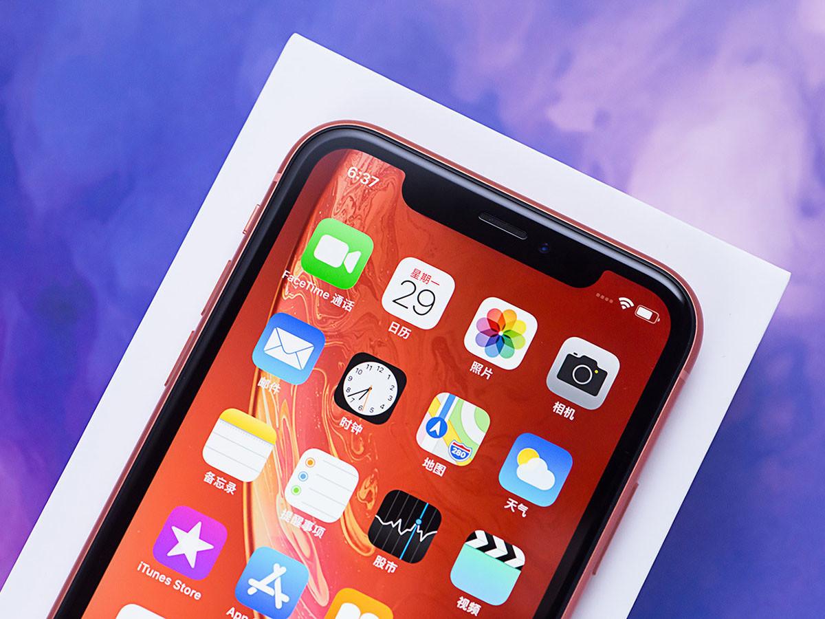 苹果iPhoneXR(128GB)机身细节第1张