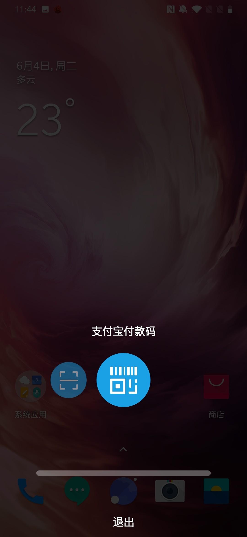 一加手机7(12+256GB)手机功能界面第6张