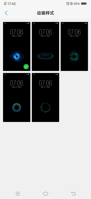 vivoX23手机功能界面第3张
