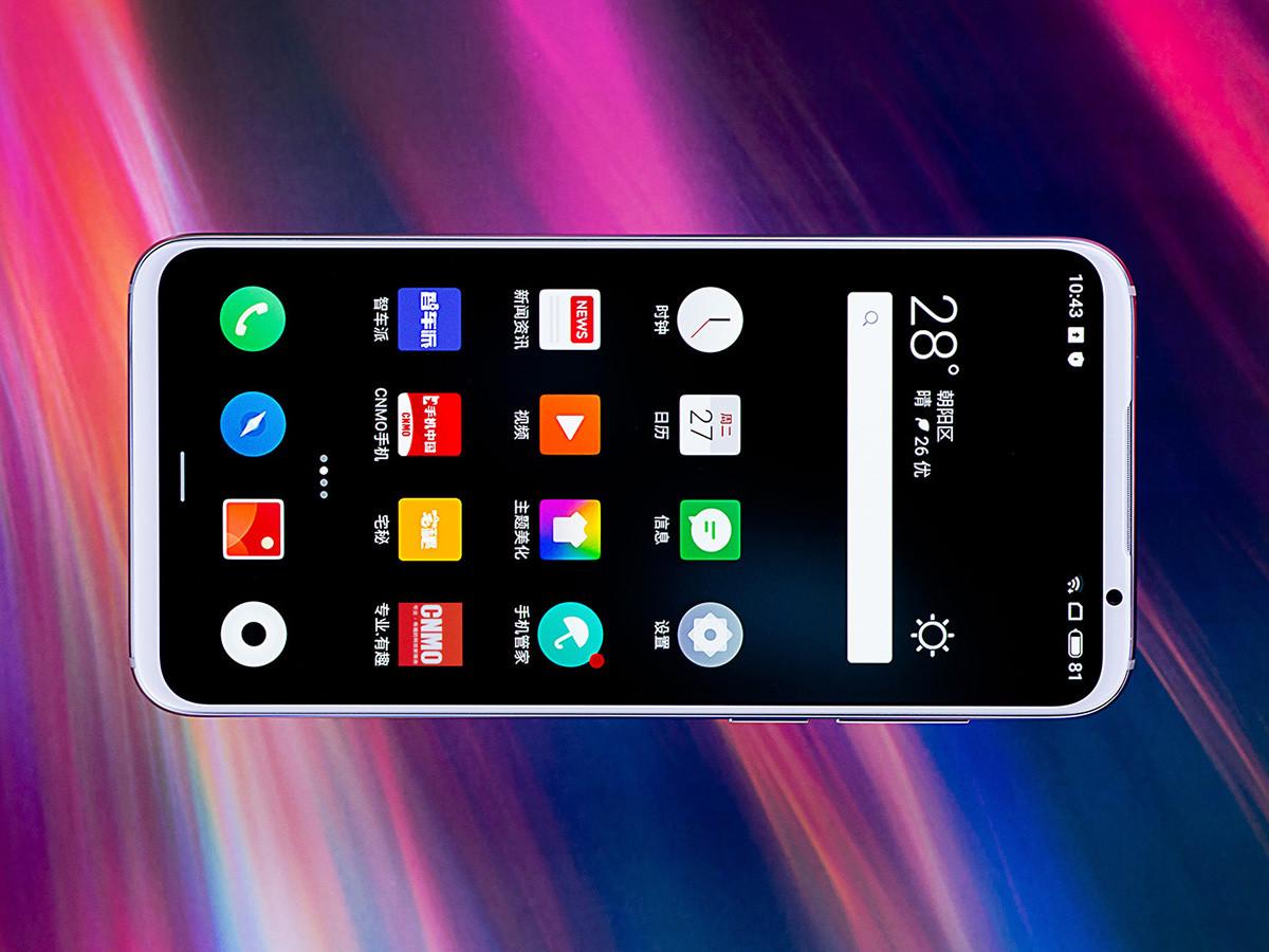 魅族16sPro(8+128GB)整体外观第4张