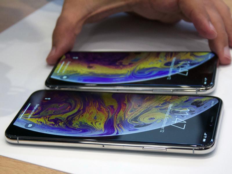 苹果iPhoneXS(512GB)产品对比第1张