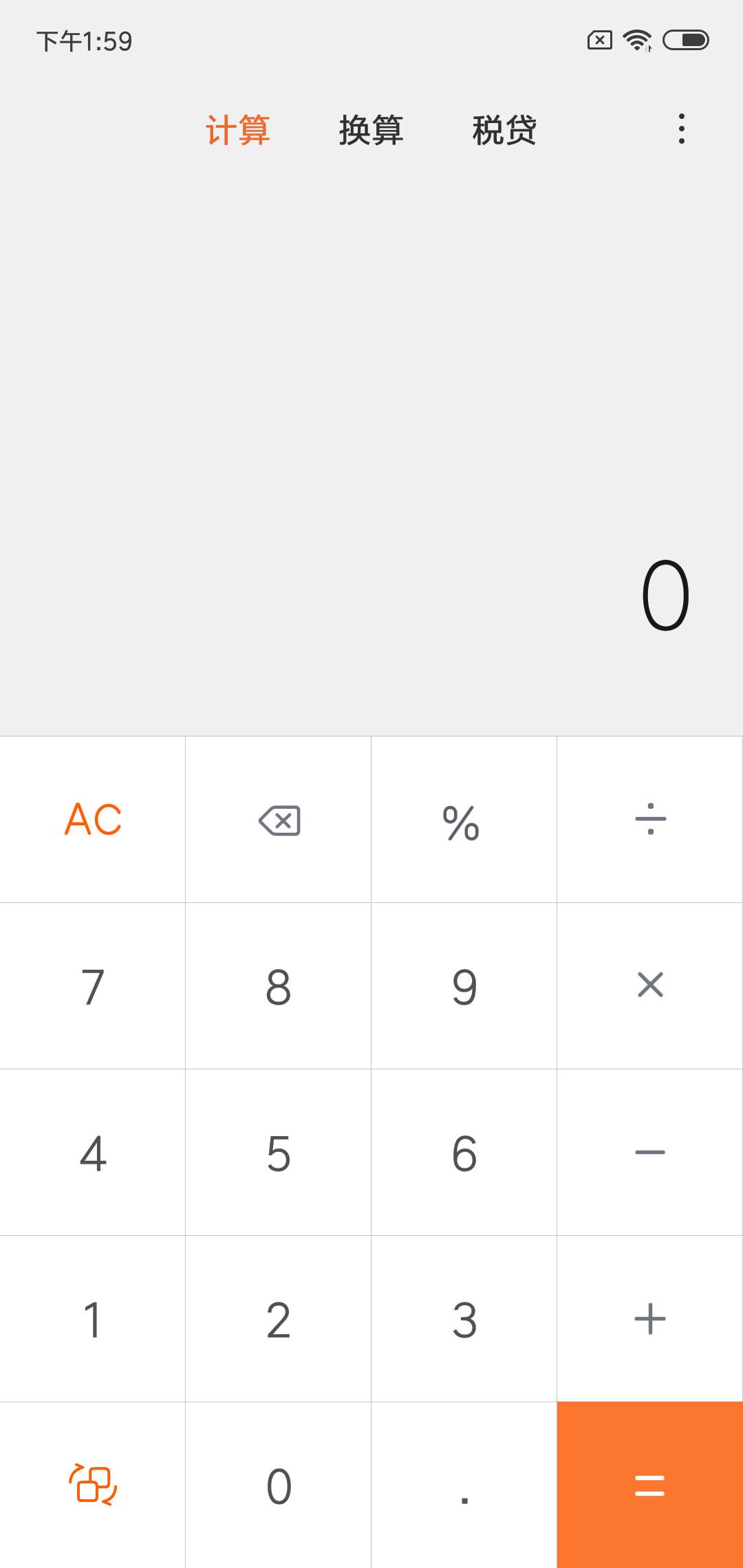 小米8青春版(6+64GB)手机功能界面第5张