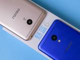 魅蓝6(16GB)产品对比第5张图