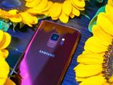 红色三星Galaxy S9(64GB)第6张图
