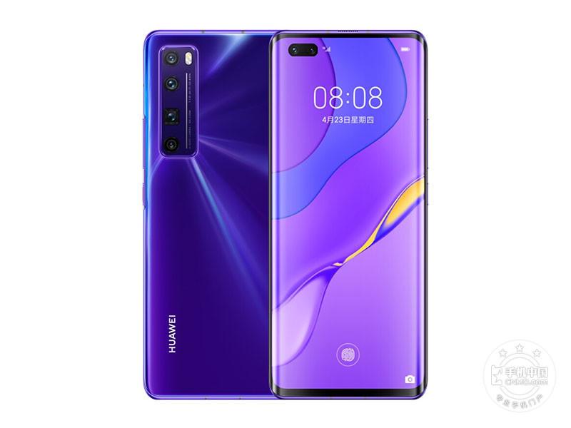 华为nova7 Pro(8+128GB)
