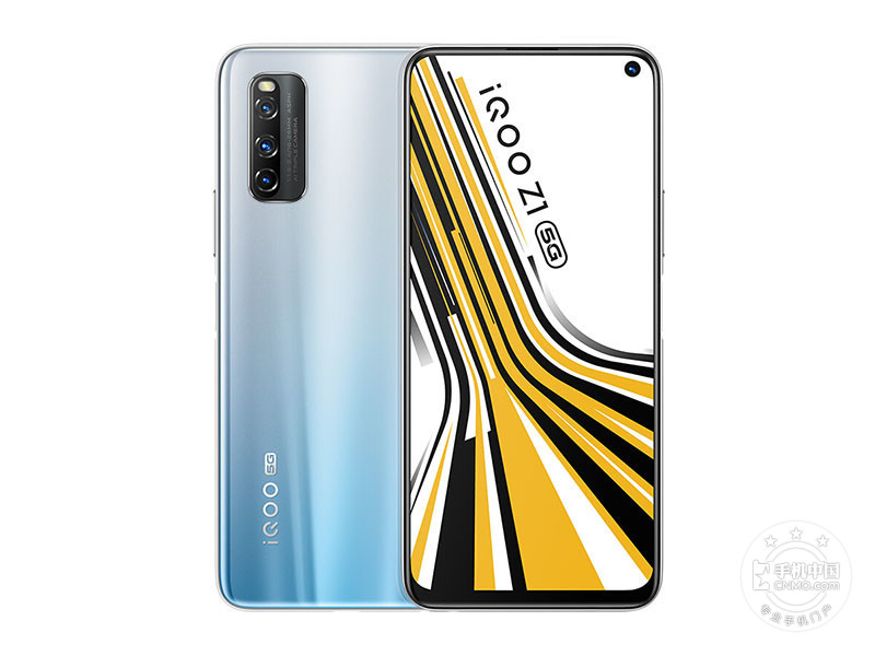 iQOO Z1(8+128GB)