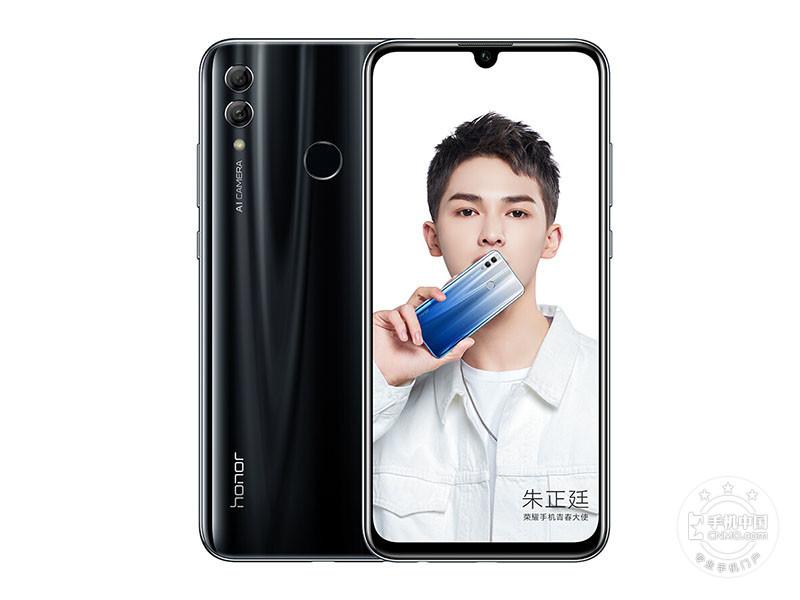 荣耀10青春版(4+64GB)