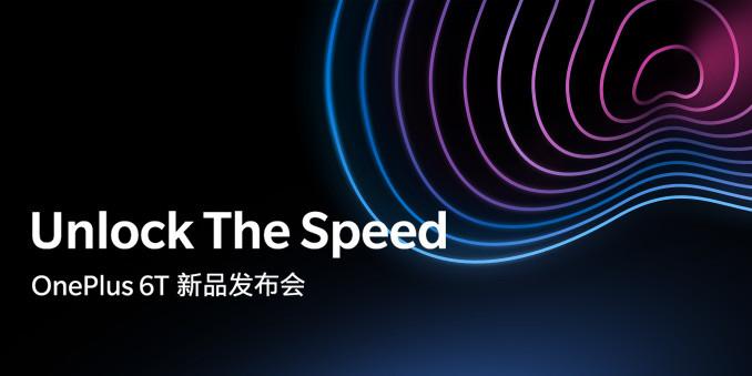 OnePlus6T 国外新品发布会
