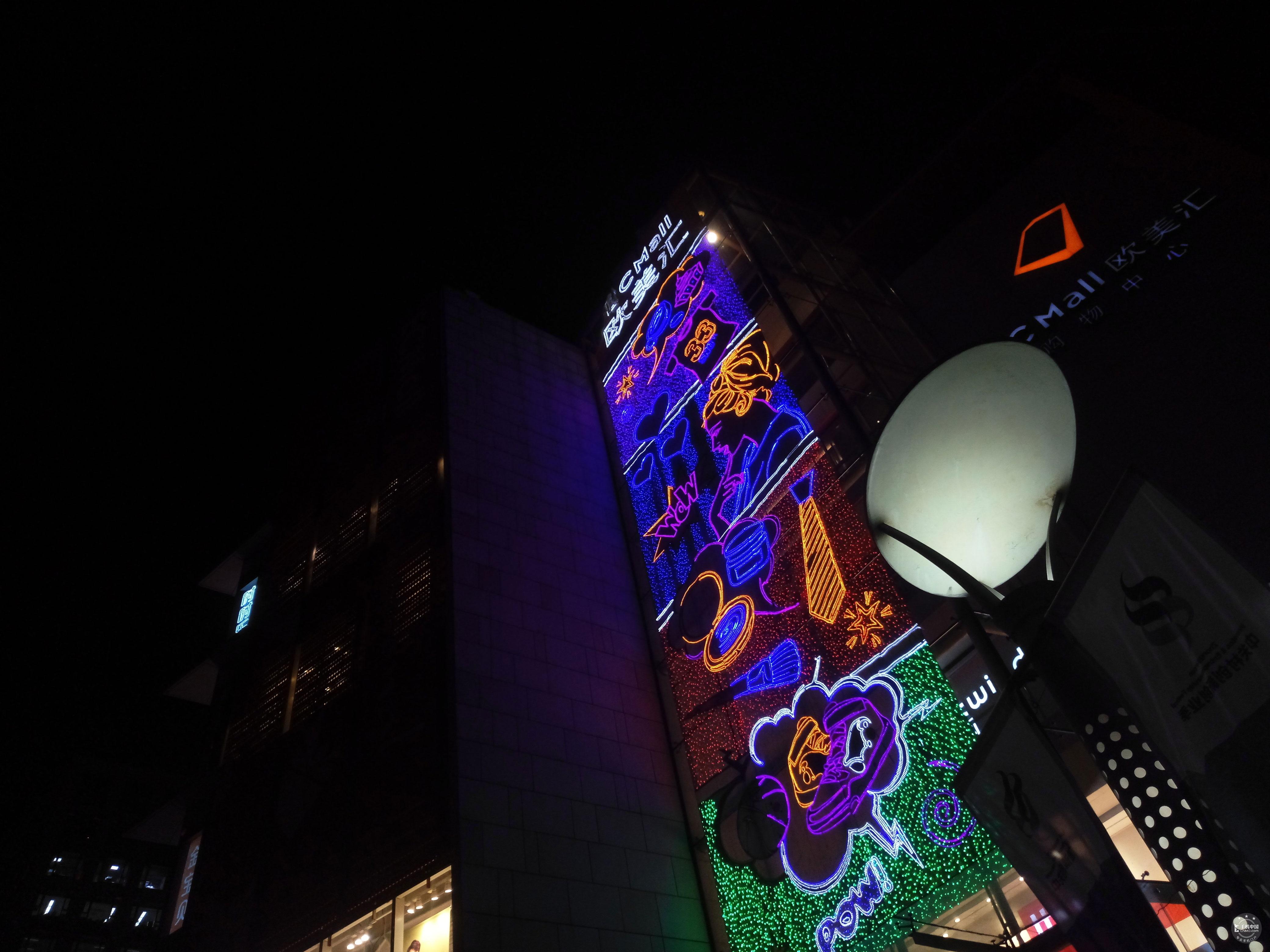 魅族PRO6s手机拍照出来的影像图第5张